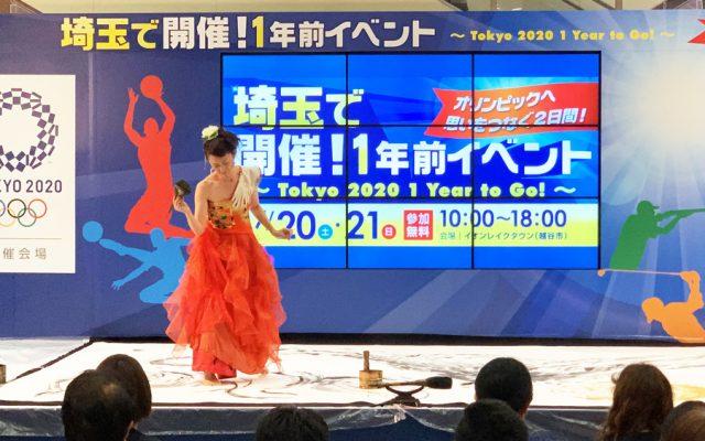 埼玉で開催!1年前イベント~Tokyo 2020 1 Year to Go!~にて、埼玉 WABI SABI 大祭典を代表して、矢部澄翔先生に書道パフォーマンスを披露していただきました!